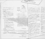 http://sebastiangerstengarbe.com/files/gimgs/th-1_Wartezimmerlektüre-2009-Bleistift-46x54-cm-.jpg